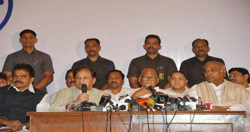 महाराष्ट्र में राजनीतिक पासा पलटने के बाद कांग्रेस कन्फ्यूज, पहले बुलाई फिर रद्द की बैठक