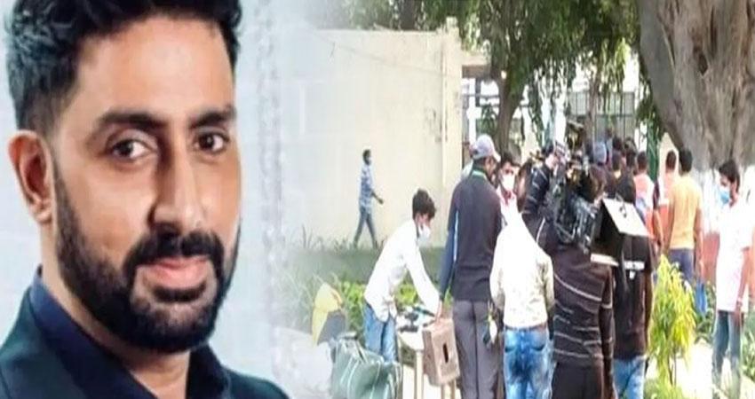पुलिस और क्रू मेंबर के बीच हुई झड़प! रोकी गई अभिषेक बच्चन के फिल्म की शूटिंग
