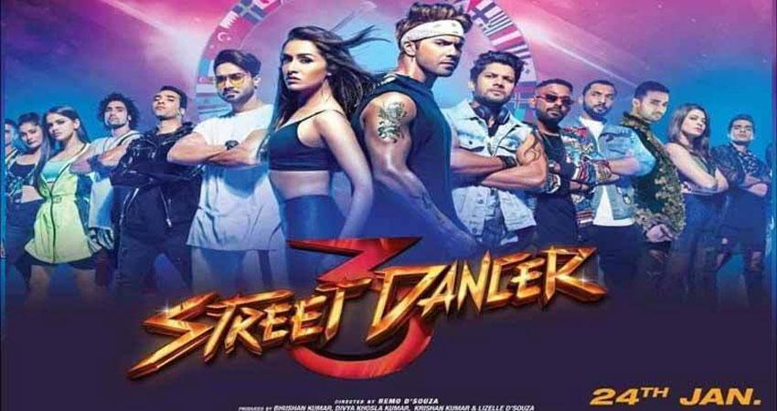 Movie Review: डांस, ड्रामा और इमोशन का परफेक्ट कॉम्बिनेशन है ''स्ट्रीट डांसर 3डी''