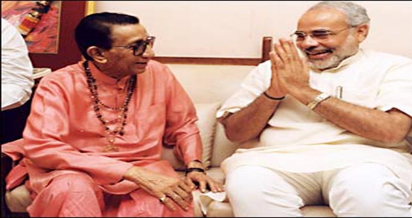 #BalaSahebThackeray की जयंती पर PM मोदी समेत इन दिग्गज नेताओं ने दी श्रद्धांजलि