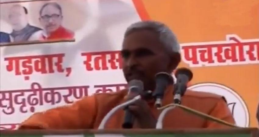 BJP विधायक का बेतुका बयान, ''भारत माता की जय न बोलने वाले पाकिस्तानी''