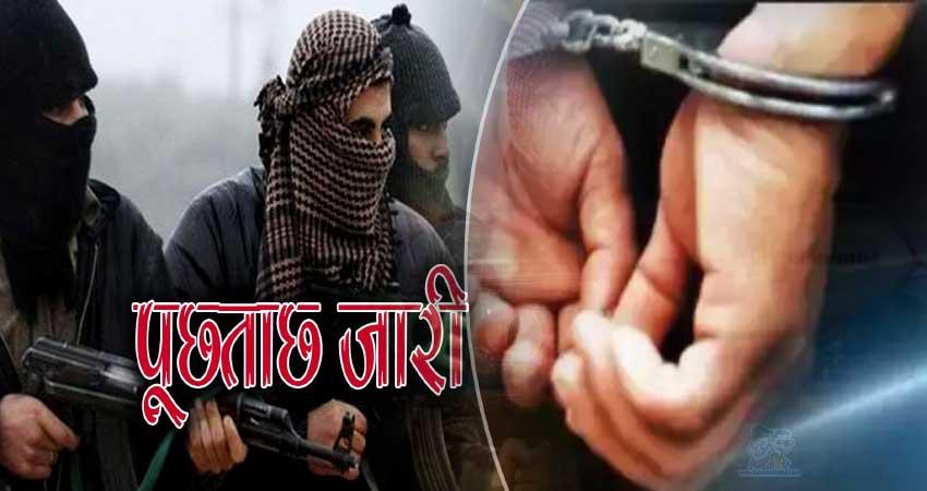 प. बंगाल STF के हाथ लगी बड़ी कामयाबी, 4 संदिग्ध गिरफ्तार