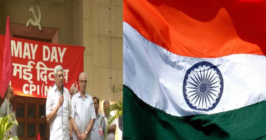 भाजपा से डरी CPI-M का बड़ा फैसला, 70 साल बाद करेगी ये काम