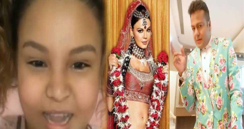 राखी सावंत ने शेयर किया बेटी का Video, यूजर्स ने कहा- इसके पिता दीपक कलाल तो नहीं...