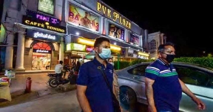दिल्ली में पिज्जा डिलीवरी करने वाला हुआ कोरोना संक्रमित, 72 परिवार क्वारंटीन
