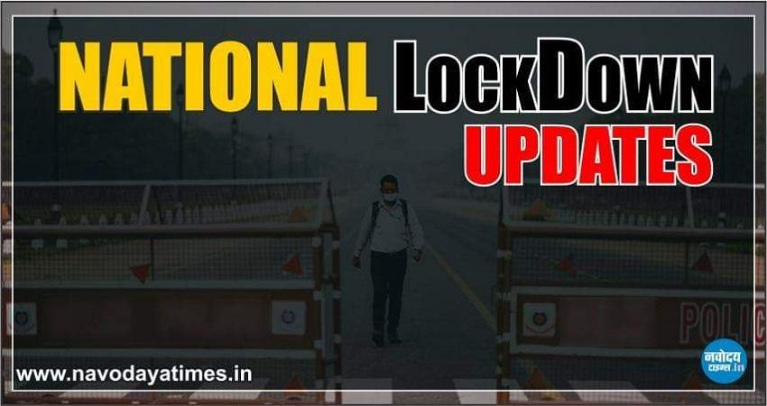 Lockdown3.0: गाजीपुर मंडी में सोशल डिस्टेंसिंग की उड़ी धज्जियां, दिल्ली बॉर्डर पर हो रही जांच