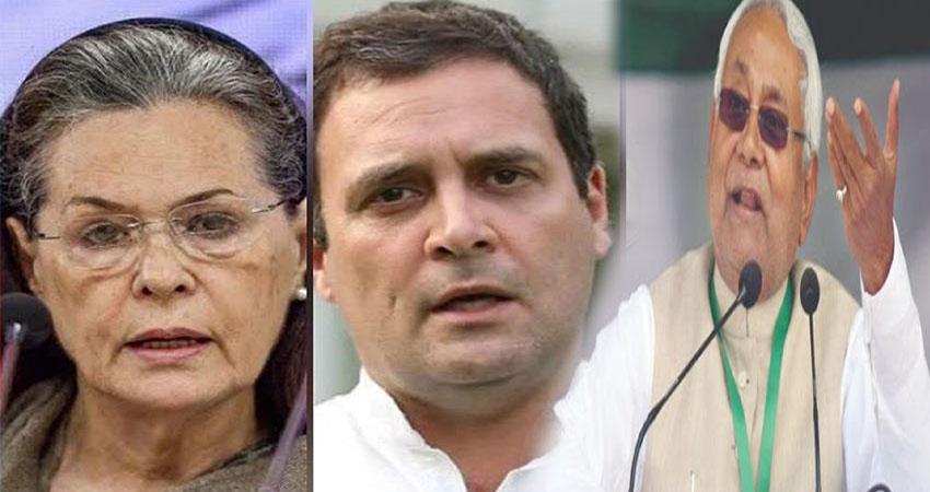 Bihar Election: कांग्रेस के सामने आई ये बड़ी चुनौती, JDU के खिलाफ मांगने होंगे वोट