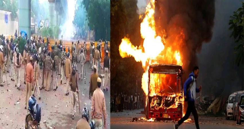 CAA काविरोधः दिल्ली के जामिया नगर में हुईहिंसा में PFI की भूमिका