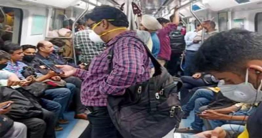दिल्ली में उफान पर कोरोना! मेट्रो की जबरदस्त भीड़ में सोशल डिस्टेंसिंग की उड़ रही धज्जियां
