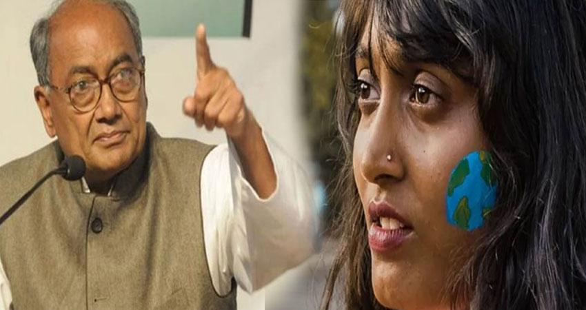 दिशा रवि की गिरफ्तारी पर कांग्रेस ने उठाए सवाल, कहा- अजीब आरोप लगाना बिल्कुल शर्मनाक