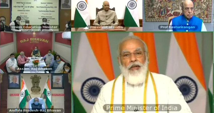 गवर्नर्स कॉन्फ्रेंस में बोले PM मोदी, हम भारत को 21वीं सदी में नॉलेज इकोनॉमी बनाने के लिए प्रयासरत
