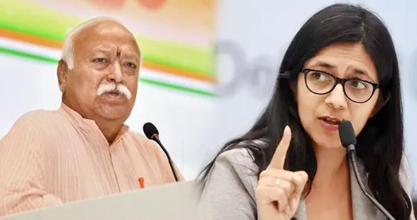 RSS प्रमुख के बयान पर भड़कीं स्वाति मालीवाल, कहा- भारत पढ़ेगा तभी आगे बढ़ेगा