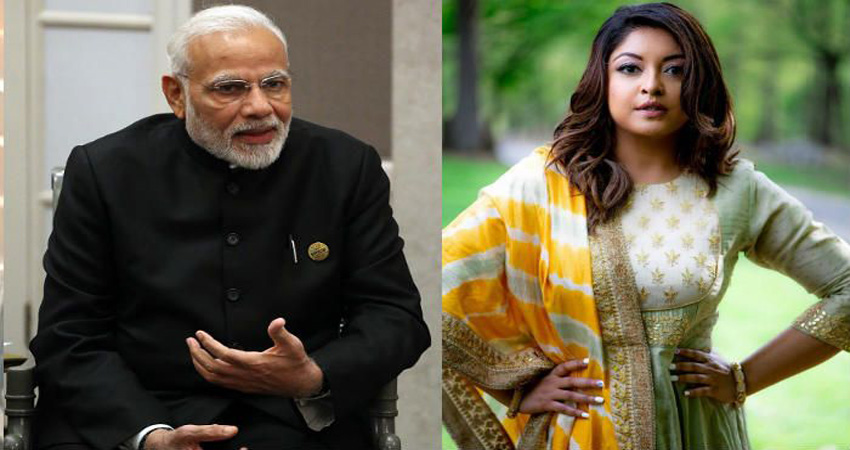 नाना को clean chit मिलने पर तनुश्री ने पीएम मोदी से मांगा जवाब, कहा- यही है आपका राम राज्य??