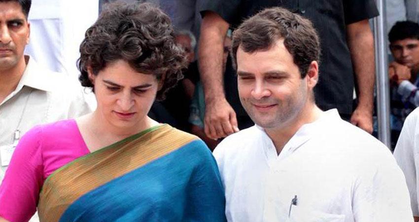 एक्टिव मोड में प्रियंका और राहुल, आज कांग्रेस महासचिवों के साथ करेंगे बैठक