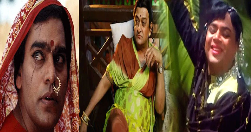 अक्षय कुमार से पहले बॉलीवुड के ये एक्टर निभा चुके हैं Transgender का किरदार