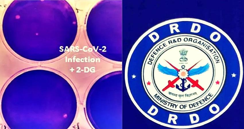 कोरोना कहर के बीच DRDO की 2-DG दवा राम बाण, जानें इसके बारे में सबकुछ