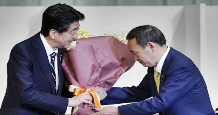 जापान: प्रधानमंत्री शिंजो आबे ने दिया इस्तीफा, योशिहिदे सुगा होंगे अगले PM