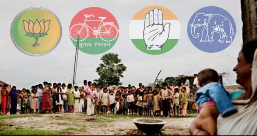 लोकसभा चुनाव: त्रिशंकु संसद हुई तो इन क्षेत्रीय दलों पर होगा खास ध्यान