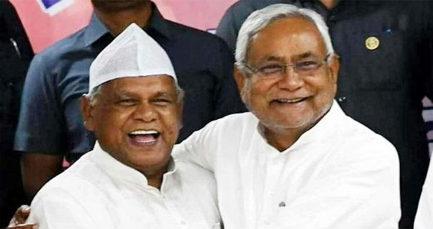 चिराग पासवान और उपेंद्र कुशवाहा पर बोले CM नीतीश कुमार- ''BJP समझे अपना''