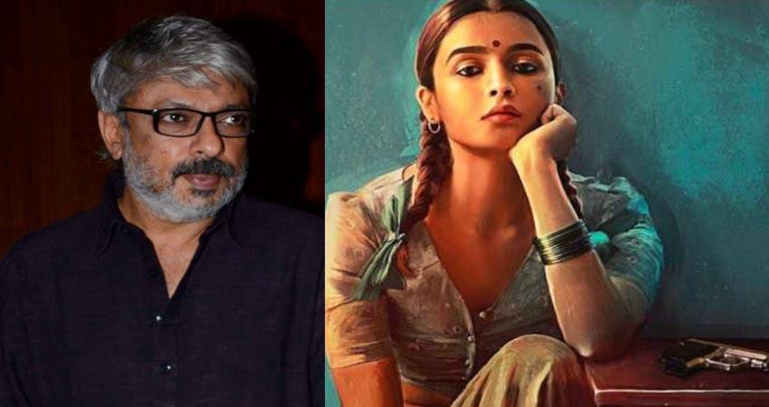 पंचड़ों में फंसी भंसाली की फिल्म ''गंगूबाई'', आलिया भट्ट के खिलाई केस हुआ दर्ज