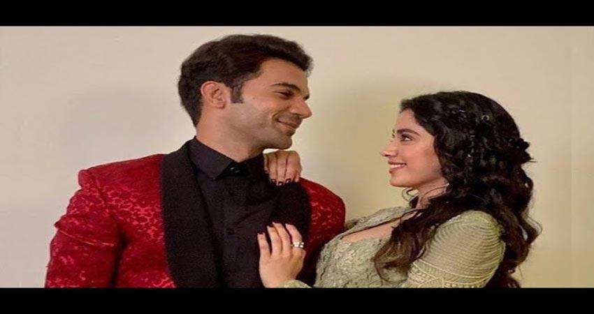 एक बार फिर बदला राजकुमार राव की ''रुही अफ्जा'' का नाम, ये होगा फिल्म का नया टाइटल