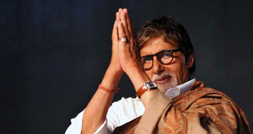 जल्द ही बॉलीवुड से रिटायरमेंट ले सकते हैं अमिताभ बच्चन, बताई ये वजह