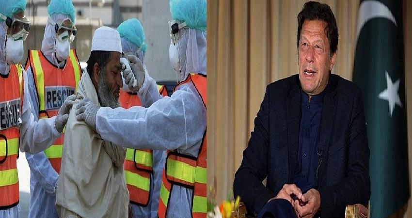 पाकिस्तान: 1400 के पार पहुंची संक्रमितों की संख्या, चीन से आएंगे 8 डॉक्टर
