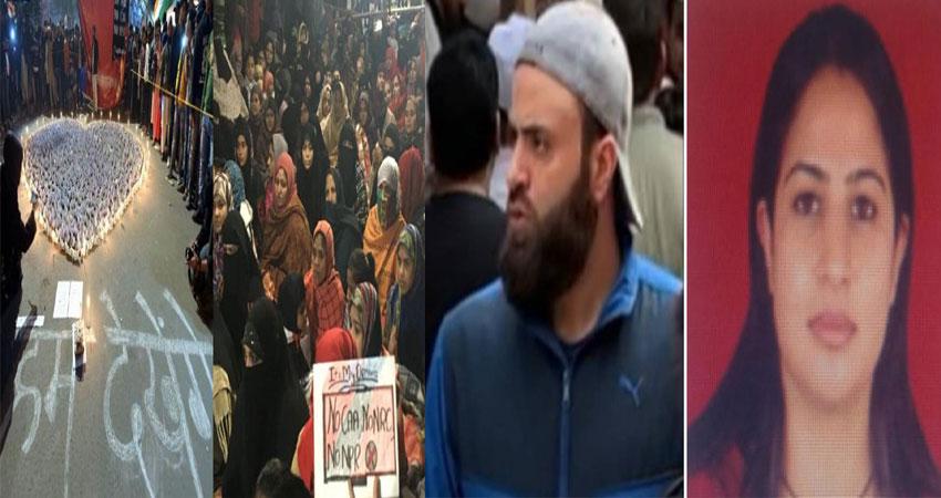 सामने आया शाहीनबाग का ISIS कनेक्शन! पूर्वी दिल्ली की तर्ज पर हिंसा भड़काने की थी साजिश