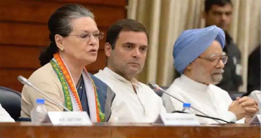 बिहार चुनाव में काग्रेस के हार की समीक्षा बैठक आज, सोनिया गांधी समेत दिग्गज नेता करेंगे मंथन