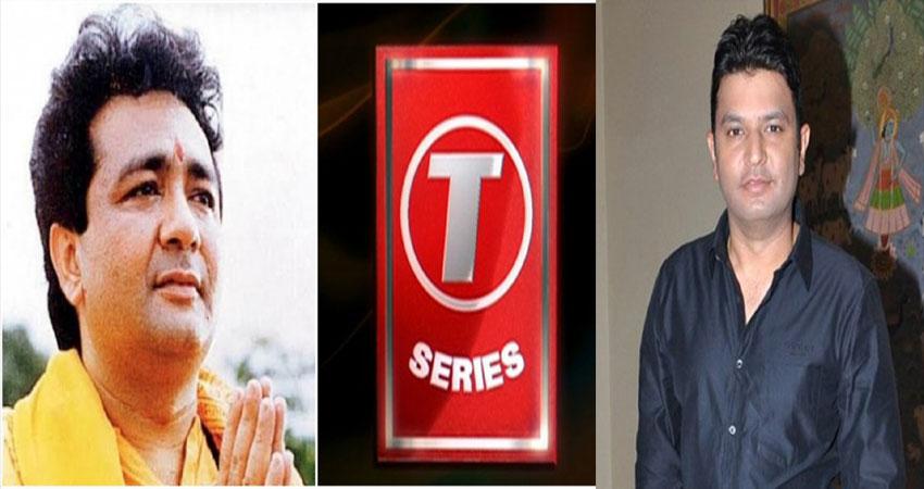 गुलशन कुमार की कंपनी T-Series पर पड़ी Income Tax की रेड, मिले अवैध संपत्ति के दस्तावेज