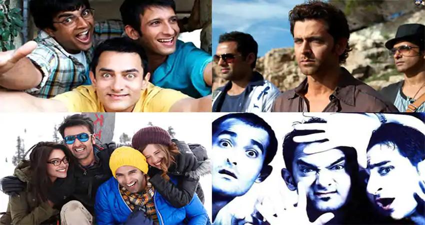 Friendship''Day Special : बॉलीवुड के ये गाने हैं दोस्ती की मिसाल, फ्रेंड्स को कर सकते हैं डेडिकेट
