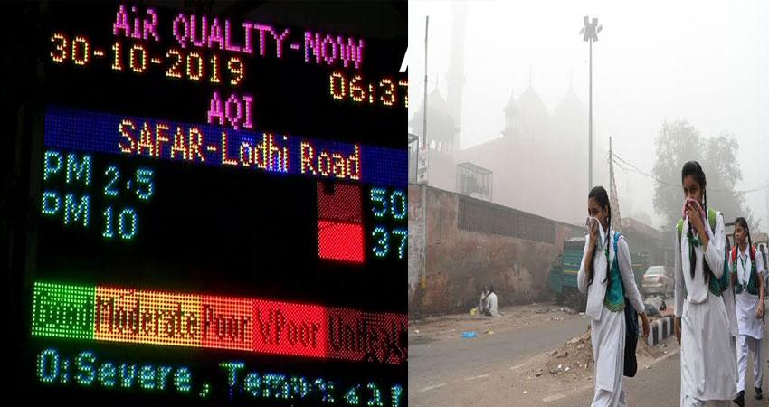 दिल्ली में जानलेवा स्तर पर पहुंचा प्रदूषण, इन तथ्यों को न करें नजरअंदाज