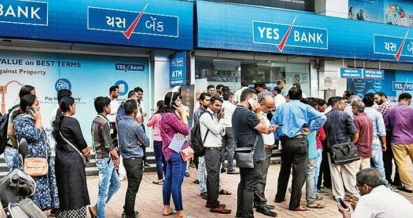 Yes Bank पर लगी रोक इस दिन हटेगी, पुनर्गठन योजना अधिसूचित
