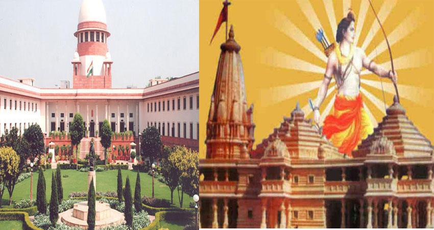 अयोध्या विवाद: SC में वकील ने कहा- मस्जिद बनाने के लिए मंदिर गिराया गया