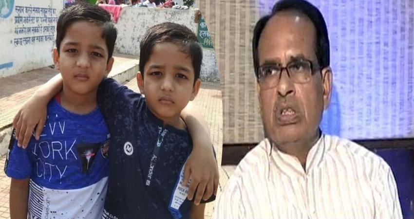 चित्रकूट से जुड़वां भाइयों की हत्या, छह आरोपी गिरफ्तार, शिवराज सिंह चौहान ने उठाई CBI जांच की मांग