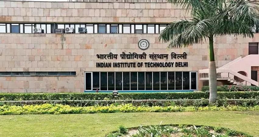 कोरोना काल में IIT दिल्ली में हुए रिकॉर्ड तोड़ प्लेसमेंट, 400 से अधिक संस्थानों ने दिए जॉब ऑफर