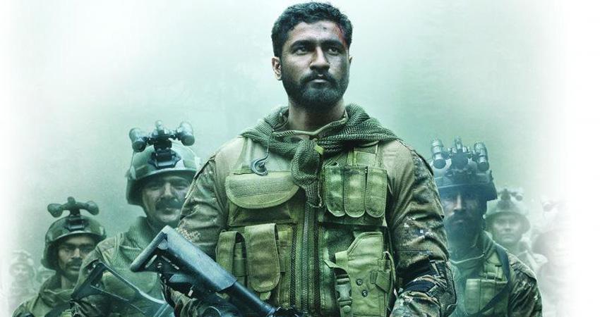 हिंदी सिनेमा के सारे रिकॉर्ड तोड़ 'उरी' ने हासिल किया ये मुकाम