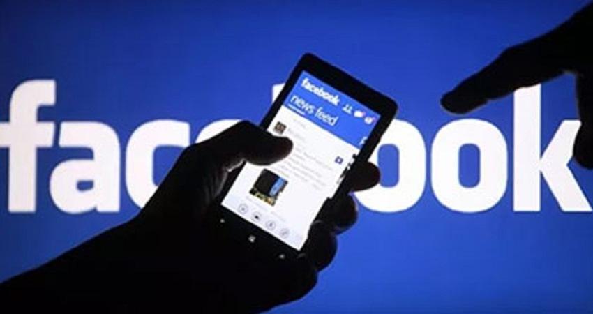 फेसबुक पर फ्रेंडशिप और फिर ब्लैकमेलिंग के गैंग का पर्दाफाश, दो गिरफ्तार अन्य की तलाश जारी