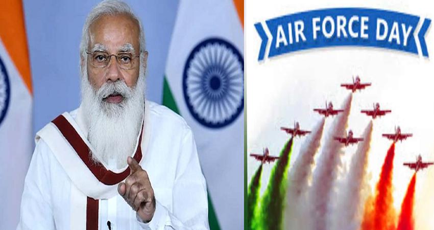Air Force Day: पीएम मोदी ने दी शुभकामनाएं, कहा- साहस, तत्परता और दक्षता की प्रतीक है वायुसेना