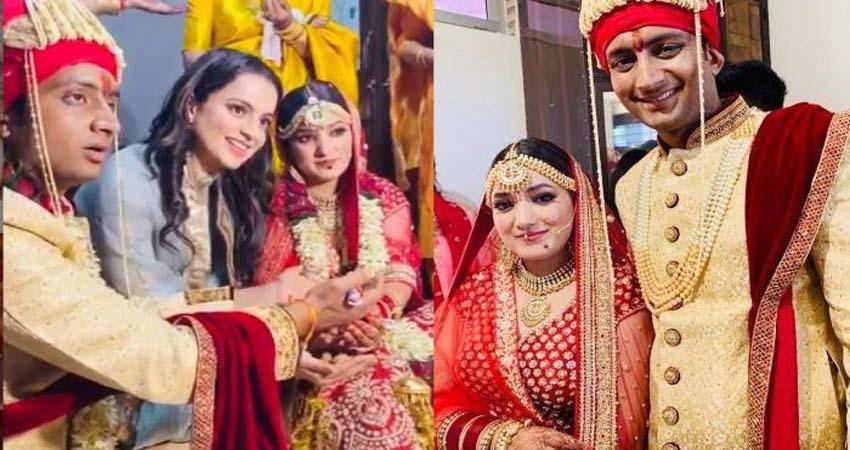 Video: भाई की शादी में भाभी के लिए इमोशनल हुईं कंगना, कहा- आज उनका घर सूना होगा