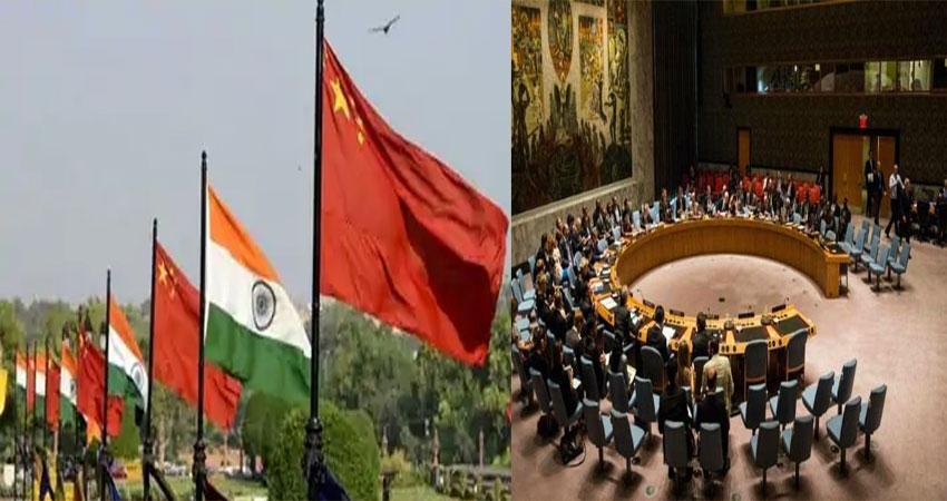 चीन को बड़ा झटका! ECOSOC निकाय चुनाव में भारत की जीत