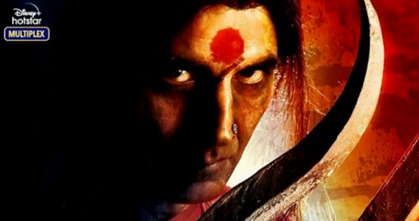 जल्द ही आएगा फिल्म 'लक्ष्मी' का सीक्वल, अक्षय कुमार ने दिए संकेत!