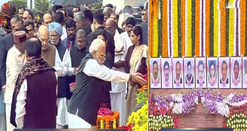 संसद पर हमले की 18वीं बरसी परराष्ट्रपति, PM मोदी ने शहीदों को दी श्रद्धांजलि