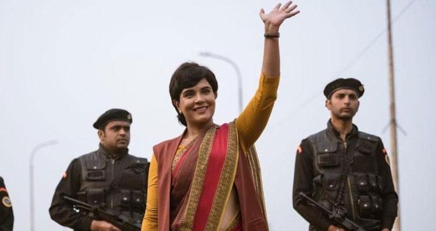 Madam Chief Minister: धमकी भरे ट्वीट का रिचा चड्ढा ने दिया करारा जवाब, कहा- हम नहीं डरते...