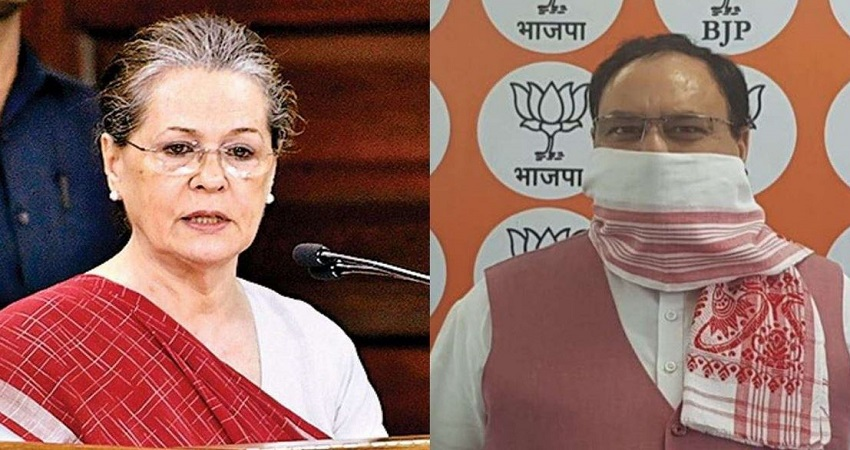 जेपी नड्डा ने कांग्रेस प्रमुख सोनिया गांधी के पुराने वीडियो को ट्वीट कर बोला जोरदार हमला