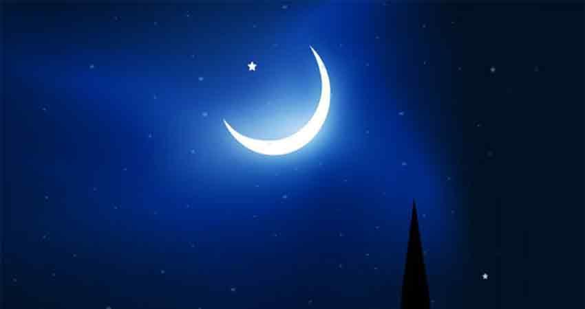 कल सऊदी अरब में नहीं दिखा ईद का चांद, हिंदुस्तान में कब मनेगी ईद