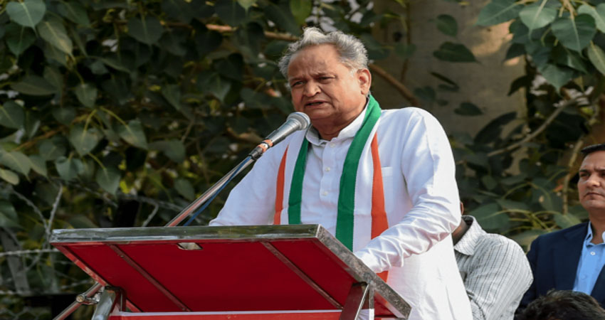 राजस्थान: CM के सामने लगे ''सचिन पायलट जिंदाबाद'' के नारे, भड़के गहलोत