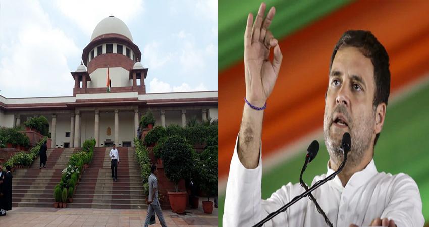 ''चौकीदार चोर है'' बयान पर राहुल के खिलाफ अवमानना का मामला खत्म, SC ने दी ये नसीहत