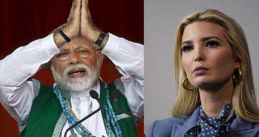 PM मोदी के योगासन वीडियो को इवांका ट्रंप ने बताया ''वंडरफुल''