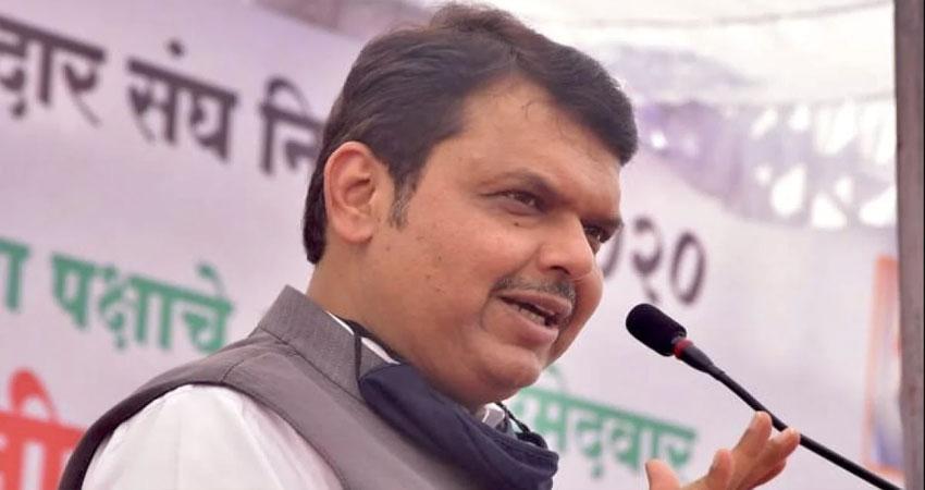 महाराष्ट्र में राजनीतिक हलचल तेज! पूर्व मुख्यमंत्री देवेंद्र फडणवीस ने किया बड़ा दावा